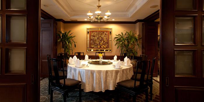 Dining Room from Dynasty Restaurant at Centara Grand at Central Plaza Ladprao Bangkok, Bangkok