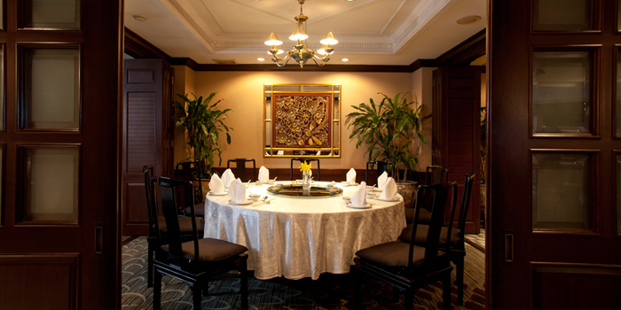 Dining Room from Dynasty Restaurant at Centara Grand at Central Plaza Ladprao Bangkok, Bangkok