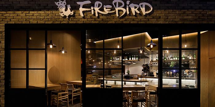 Exterior, FireBird, Causeway Bay, Hong Kong