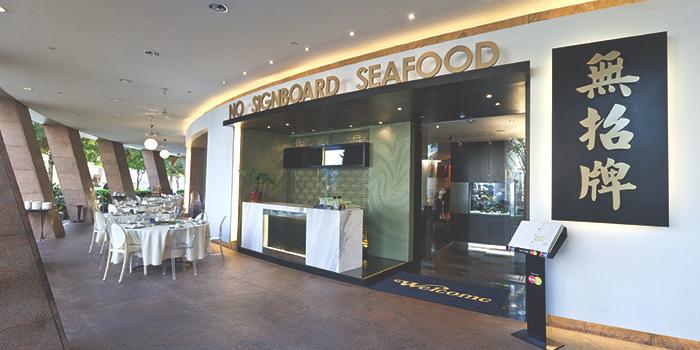 Exterior of No Signboard Seafood (Esplanade Mall) in Promenade, Singapore