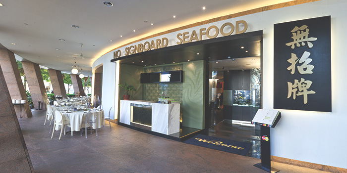 Exterior of No Signboard Seafood (Esplanade Mall) in Promenade, Singapore