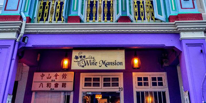 Exterior of Wine Mansion in Outram, Singapore