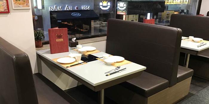 Dining Area, Greenland Spicy Crab, Tsim Sha Tsui, Hong Kong