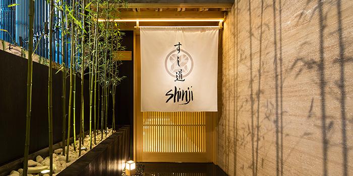 Exterior, Shinji by Kanesaka, Coloane-Taipa, Macau