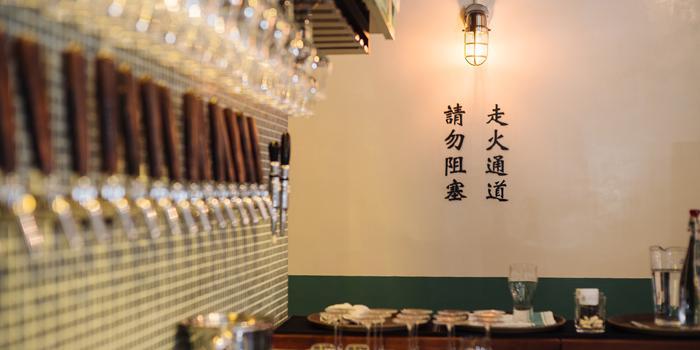 Interior, Second Draft, Tai Hang, Hong Kong