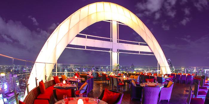Red Sky Restaurant