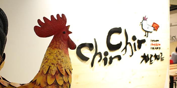 Interior, Chir Chir Fusion Chicken Factory (Tsim Sha Tsui), Tsim Sha Tsui, Hong Kong