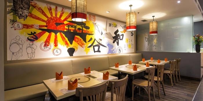 Interior 2 at Casazuki Oria Hotel