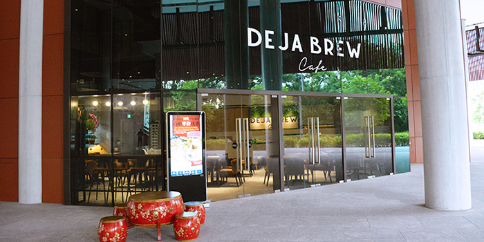 Exterior of Deja Brew at Singapore Chinese Cultural Centre in Tanjong Pagar, Singapore