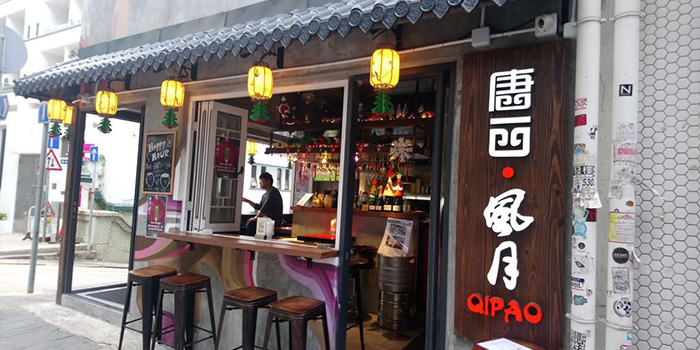 Exterior, Qi Pao, Central, Hong Kong