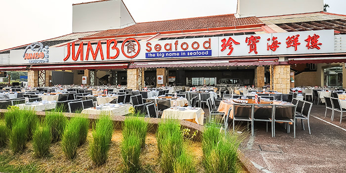 Exterior of JUMBO Seafood (East Coast Seafood Centre) in East Coast, Singapore