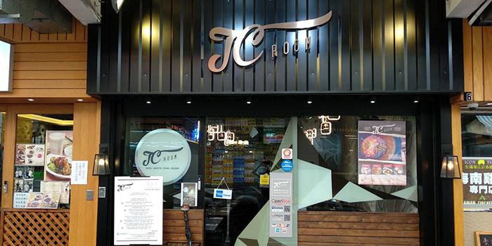 Exterior, JC Room, Mong Kok, Hong Kong