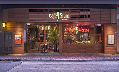 Exterior, CAFE SIAM Kennedy Town