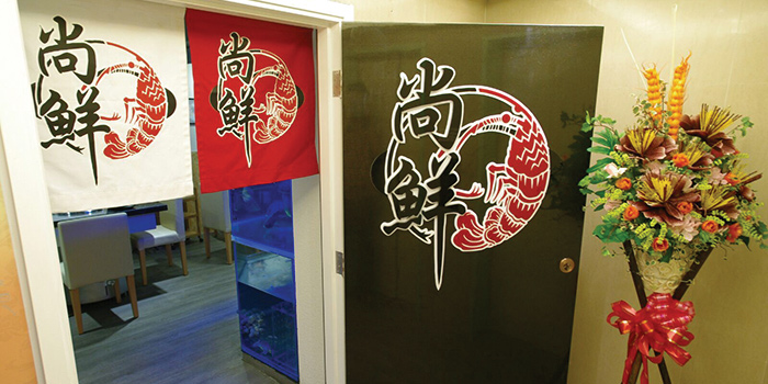 Exterior, Seansin Seafood Hotpot Experts, Jordan, Hong Kong