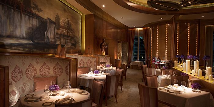 Dining Area, Nicholini