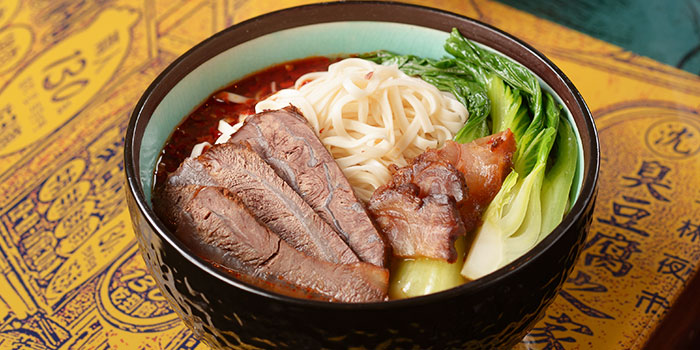 Ma La Braised Beef Noodle from Eat@Taipei (Kallang Wave Mall) in Kallang, Singapore