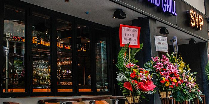 Exterior, Cali-Mex Bar and Grill, Sai Ying Pun, Hong Kong