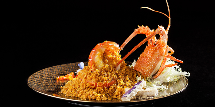 Stir-fried lobster with curry, Shang Palace, Tsim Sha Tsui, Hong Kong