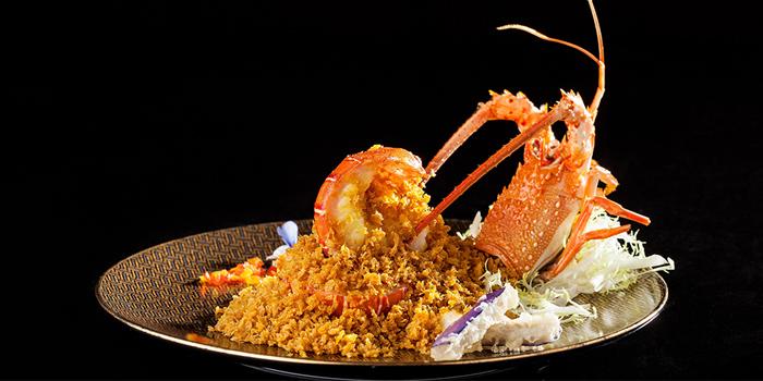 Stir-fried lobster with curry, Shang Palace, Tsim Sha Tsui, Hong Kong