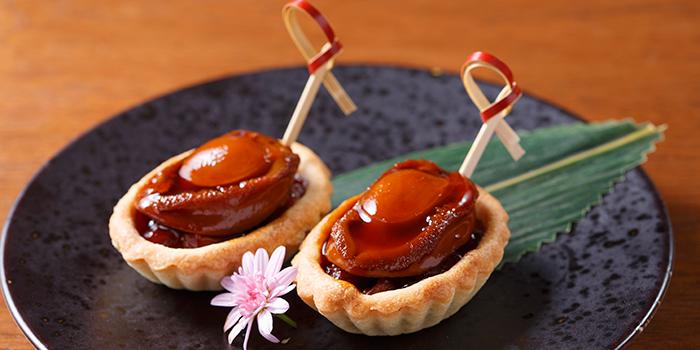 Diced Abalone and Chicken Puff, Hung Tong, Hung Hom, Hong Kong