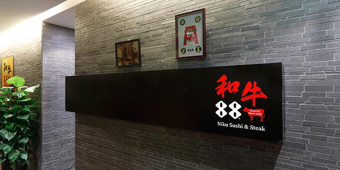 Exterior, Wagyu 88, Causeway Bay, Hong Kong
