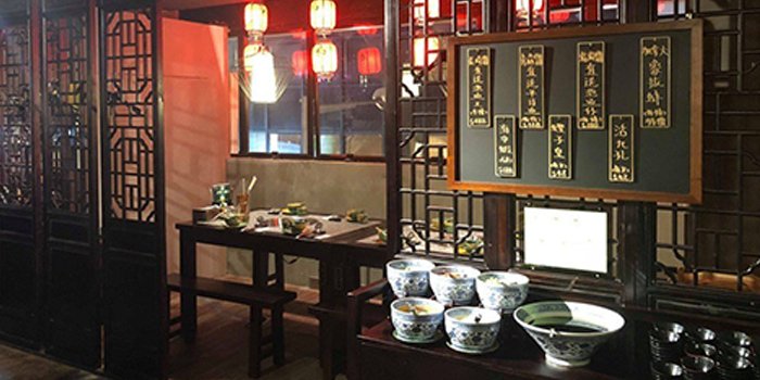 Interior, Yang Xian Din Hot Pot, Jordan, Hong Kong