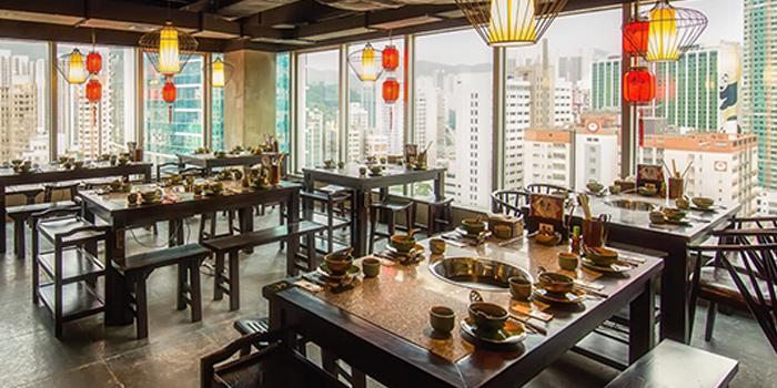 Interior, Yang Xian Din Hot Pot, Tsuen Wan, Hong Kong
