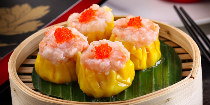 Siew Mai from Peony Jade @ Keppel Club in Telok Blangah, Singapore