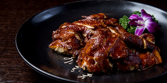 Deep Fried Crispy Chicken, Dragon I, Central, Hong Kong