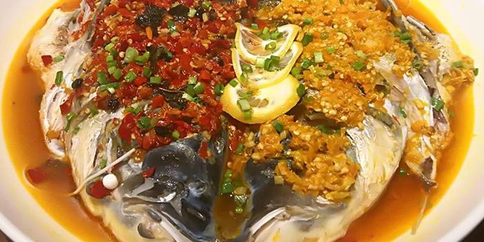 Double Chili Fish Head, Hunan Bistro, Causeway Bay, Hong Kong