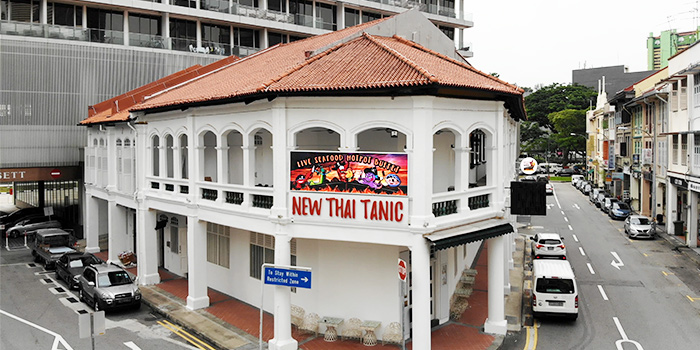 Exterior of Thai Tanic Live Seafood Hotpot in Outram, Singapore