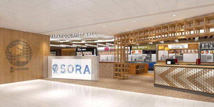 Exterior of Japan Gourmet Hall SORA (Changi Airport T2) at Singapore Changi Airport in Changi, Singapore