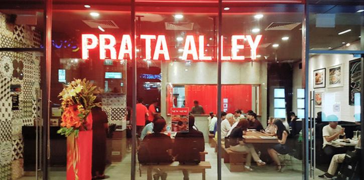 Exterior of Prata Alley in Clementi Singapore