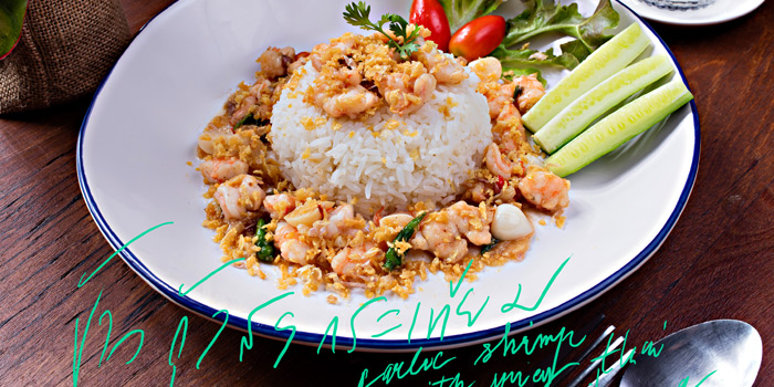 Garlic shrimp with Thai paprika from Ahh Kard D at 200/1 Phibun Watthana 1 Alley Samsen Nai, Phaya Thai Bangkok