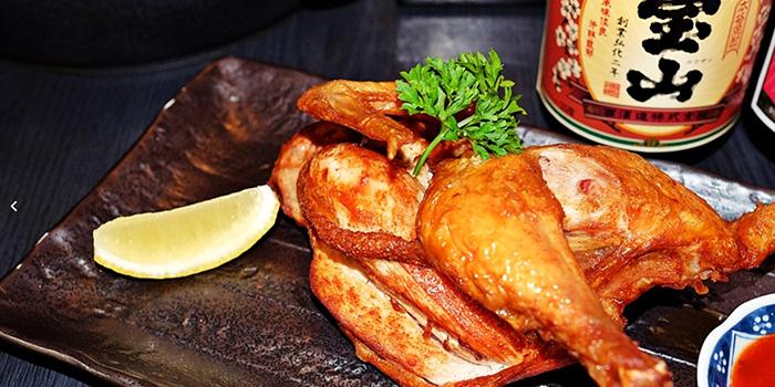 Half Roasted Chicken from Goku Japanese Restaurant in Robertson Quay, Singapore