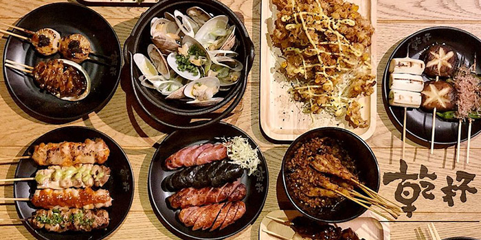 Spare Dishes, Ganbei Yakitori Restaurant (Sai Ying Pun), Sai Ying Pun, Hong Kong