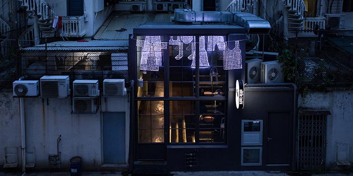 Exterior of alittle tashi in Jalan Besar, Singapore