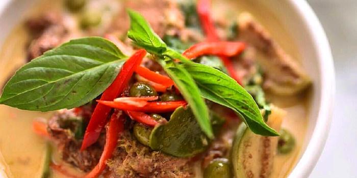 Kang Pa Kai from Baan Restaurant at 139/5 Witthayu Rd Lumphini, Patumwan Bangkok
