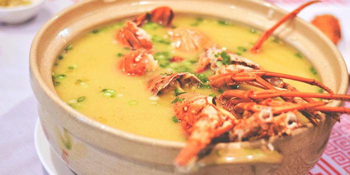 Lobster Porridge from Wan He Lou in Jalan Besar, Singapore