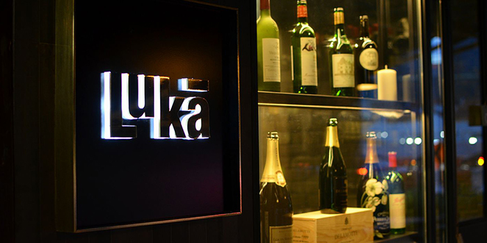 Entrance of LUKA @ Tanjong Pagar in Tanjong Pagar, Singapore