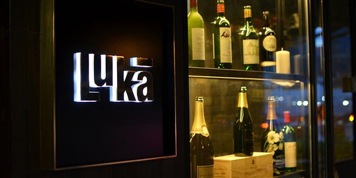 Entrance of LUKA @ Tanjong Pagar in Tanjong Pagar, Singapore