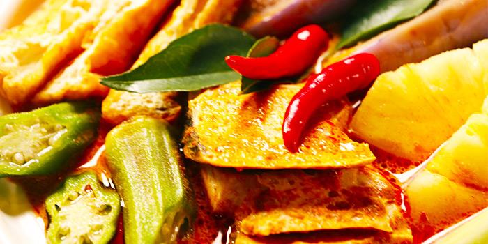 Nonya Fish from New Fut Kai Vegetarian 新佛界素食 in Jalan Besar, Singapore