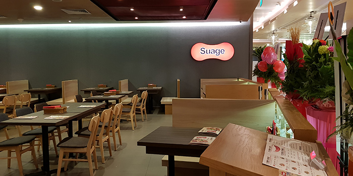 Interior of Suage at Capitol Piazza in City Hall, Singapore