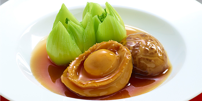 Braised Whole Abalone Black Mushroom Oyster Sauce, The Chinese Restaurant, Tsim Sha Tsui, Hong Kong