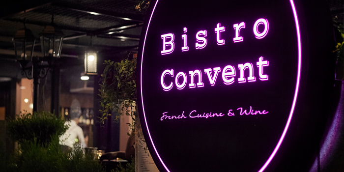 Entrance from Bistro Convent at 40/3 Convent Silom, Bangrak Bangkok