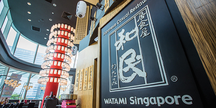 Interior of Watami (The Star Vista) in Buona Vista, Singapore