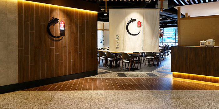 Facade from Uya 四代目菊川 Japanese Unagi Restaurant in Orchard Road, Singapore