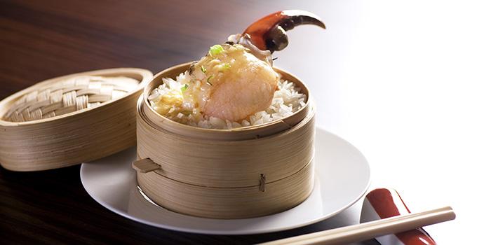 Steamed Green Crab Claw Glutinous Rice Garlic in Lotus Leaf, The Chinese Restaurant, Tsim Sha Tsui, Hong Kong