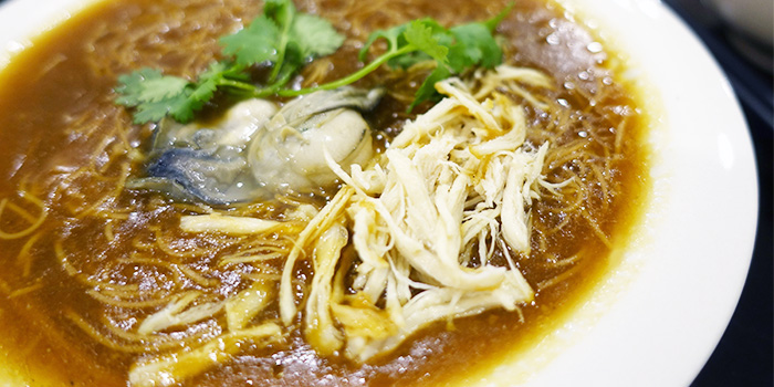 Oyster Vermicelli from Goldleaf Restaurant (Katong) in Katong, Singapore