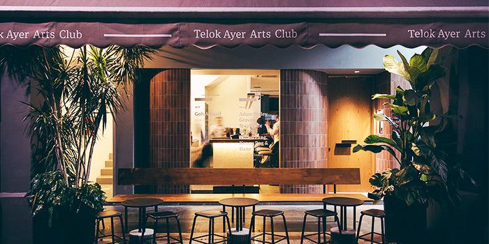 Exterior of Telok Ayer Arts Club in Telok Ayer, Singapore